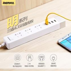 Remax RU-S2 USB Charger 4 USB Ports 3 Power Socket